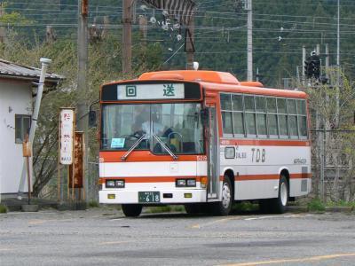 東武ダイャルバスも日光駅前MPで撮影