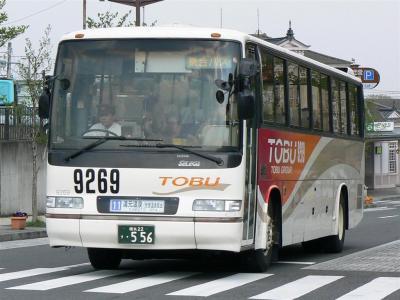 日光駅~湯元温泉線に充当された9269号車