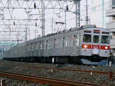玉電開通100周年・新玉川線開通30周年記念列車として運転されている東急8500系8515F