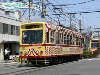 花電車ラッピングが施された7000形車両7010号車