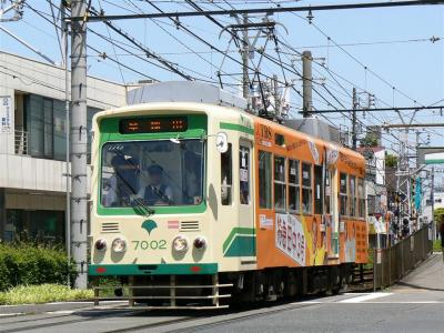 TBSドラマ特急田中3号ラッピングが施された7000形7002号車