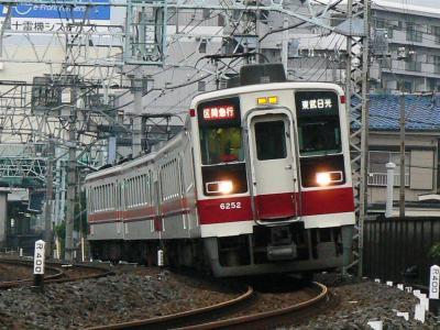 2201列車区間急行東武日光ゆき