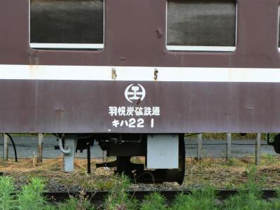 車両側面には旧所属の羽幌炭鉱鉄道の標記が残るキハ221型