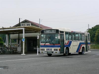 阿字ヶ浦駅を発車する茨城交通路線バス28系統水戸駅経由茨大ゆき