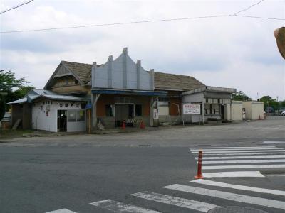特徴ある鉾田駅の形は残っているものの…