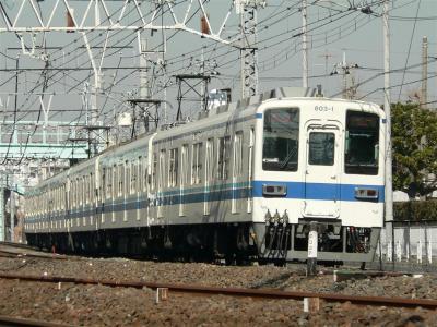 2328レ 準急浅草ゆきに充当された803F+853F (2006.02.13)