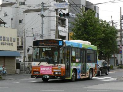 新設された竹51系統に充当された9708号車