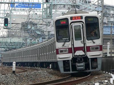 区間準急南栗橋ゆき表示の東武30000型