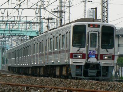 2007年隅田川花火号に充当された30000型31607F