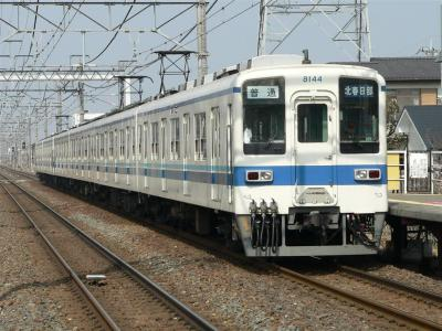 700列車 普通北春日部ゆき 8144F+8516F