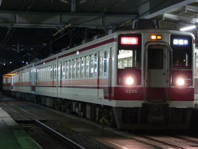 6050型準急列車 2281レ 2006.03.08 牛田駅構内にて撮影