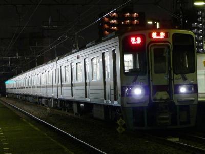 2537列車に充当された31613F