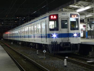 2274レ 準急 浅草ゆき運用に充当された802F+852F(2006.03.12)
