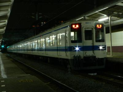 972レ 普通 浅草ゆきに充当された801F+851F(2006.03.12)