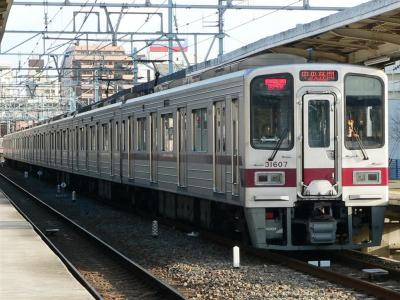 C4664T列車 通勤準急中央林間ゆき 31607F+31407F