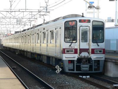 3/13 904列車に充当された31613F