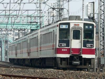 44列車 快速 浅草ゆき 2006.03.19 西新井~竹ノ塚間にて撮影