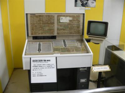 旧型マルス端末機