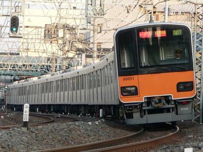C1556T列車に充当された50050型51051F
