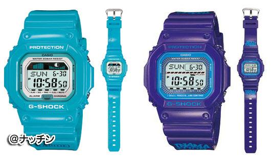 ブザビ腕時計