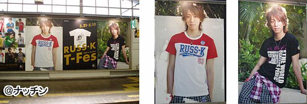 RUSSK_kei.jpg