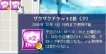 Maple0000_20081102225257.jpg