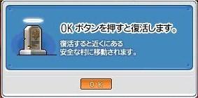 Maple0006_20081024224534.jpg