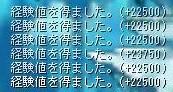 Maple0006_20081102230537.jpg