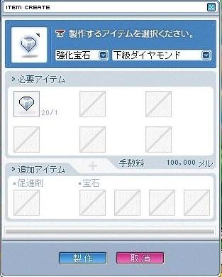Maple0010_20081024225638.jpg