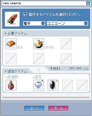 Maple0010_20081119013204.jpg