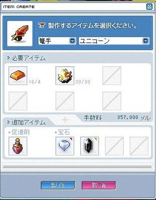Maple0017_20081026011704.jpg