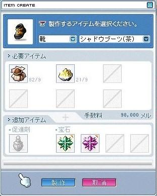 Maple0018_20081019215835.jpg