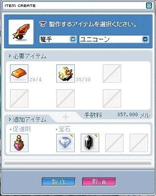 Maple0019_20081019220003.jpg
