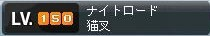 Maple0019_20081125010438.jpg