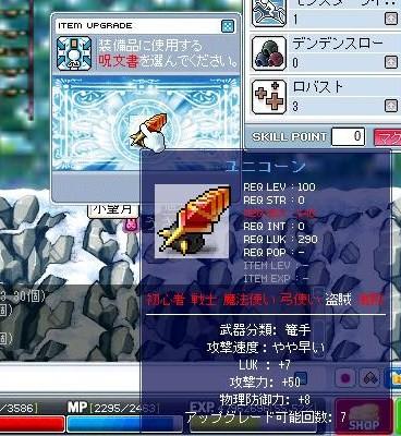 Maple0020_20081019220028.jpg