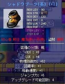 Maple0031_20081024235426.jpg