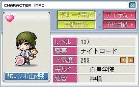 Maple0034_20081026013738.jpg