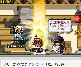 Maple0035_20090527015253.jpg