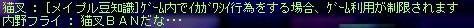 Maple0047_20090331102819.jpg