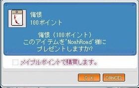 Maple0049_20090105110806.jpg