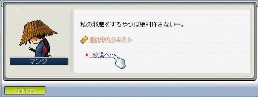 Maple0052_20081201231029.jpg