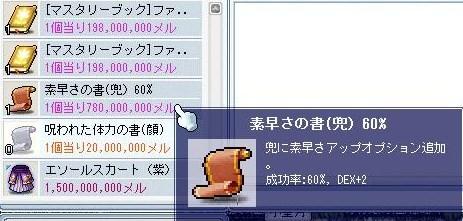 Maple0053_20081125005944.jpg