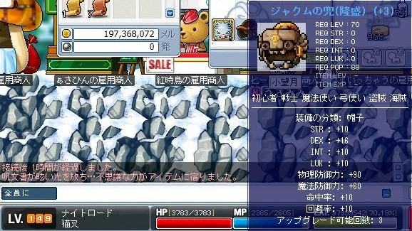 Maple0060_20081125010301.jpg