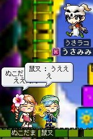 Maple0091.jpg