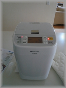 P1030238.jpg