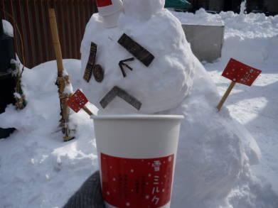030209雪祭り2