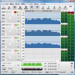 重音テトにドミソそれぞれの音階で「あー」と歌ってもらってRadioLine Freeで合成してみました。