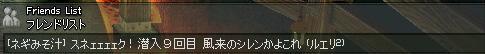 060405002.jpg
