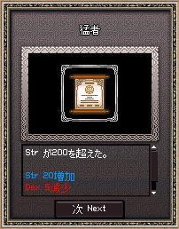 061216001.jpg