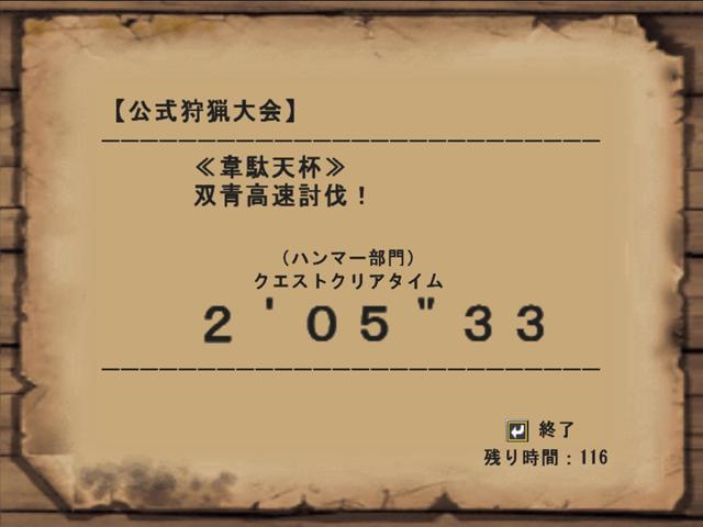 090602A.jpg